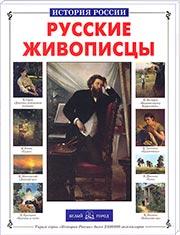 http://knigisibro.ru/upload/iblock/003/bg-zivopis180.jpg