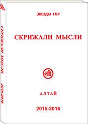 http://knigisibro.ru/upload/iblock/105/skrigali180.jpg
