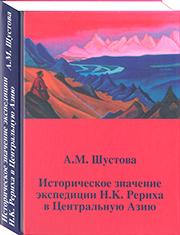http://knigisibro.ru/upload/iblock/140/sustova180.jpg