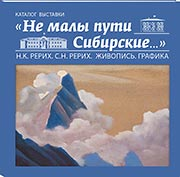 http://knigisibro.ru/upload/iblock/14c/ne-maly180.jpg