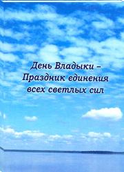 https://knigisibro.ru/upload/iblock/1d0/den-vl180.jpg