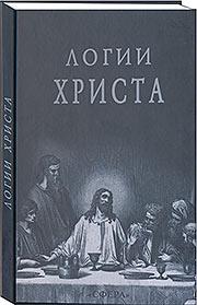 http://knigisibro.ru/upload/iblock/263/logii180.jpg