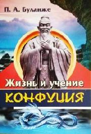 https://knigisibro.ru/upload/iblock/28d/IMG_20190406_171148.jpg