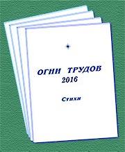 http://knigisibro.ru/upload/iblock/2b7/ogni2010-2014-180.jpg