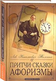 http://knigisibro.ru/upload/iblock/3f4/lnt-180.jpg