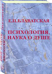 http://knigisibro.ru/upload/iblock/3ff/psihology180.jpg
