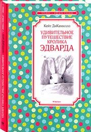 http://knigisibro.ru/upload/iblock/45f/edv180.jpg