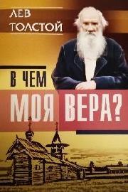 https://knigisibro.ru/upload/iblock/542/IMG_20190413_095556.jpg