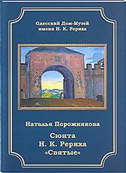 http://knigisibro.ru/upload/iblock/578/porozn180.jpg