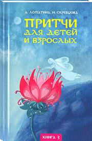http://knigisibro.ru/upload/iblock/583/lopatina180.jpg