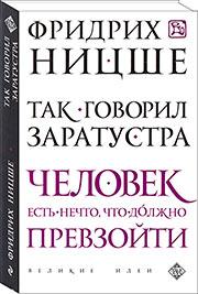 http://knigisibro.ru/upload/iblock/60f/nicse180.jpg