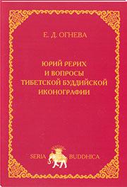 http://knigisibro.ru/upload/iblock/645/george-rer180.jpg