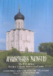 http://knigisibro.ru/upload/iblock/67d/zodch.jpg