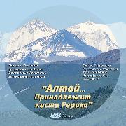 http://knigisibro.ru/upload/iblock/6b6/kisti_reriha.jpg