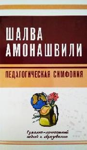https://knigisibro.ru/upload/iblock/728/IMG_20190414_131951.jpg