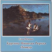 http://knigisibro.ru/upload/iblock/7a6/gonec180.jpg
