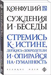 http://knigisibro.ru/upload/iblock/823/conf180.jpg