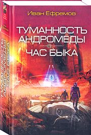 http://knigisibro.ru/upload/iblock/82b/chas-byka180.jpg