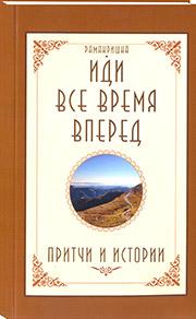 http://knigisibro.ru/upload/iblock/87a/ramakris180.jpg