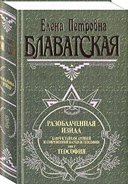 http://knigisibro.ru/upload/iblock/894/isida2-180.jpg