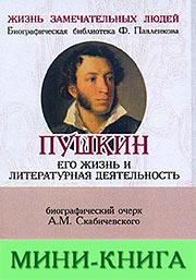 http://knigisibro.ru/upload/iblock/8f2/pusk180.jpg