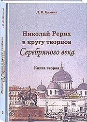 http://knigisibro.ru/upload/iblock/9cb/serebr180.jpg