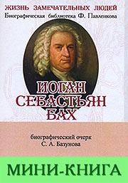 http://knigisibro.ru/upload/iblock/9d4/bah180.jpg