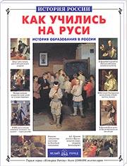 http://knigisibro.ru/upload/iblock/a37/bg-kakuchilis180.jpg