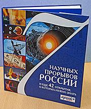 http://knigisibro.ru/upload/iblock/ae0/otkr-180.jpg