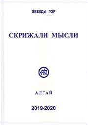 https://knigisibro.ru/upload/iblock/b9d/Ckru-misli180.jpg