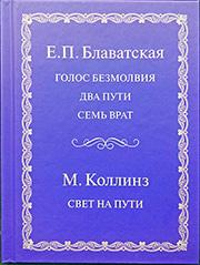 http://knigisibro.ru/upload/iblock/c24/2puti180.jpg
