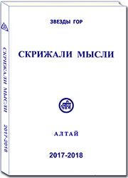 http://knigisibro.ru/upload/iblock/c61/skrizali180.jpg