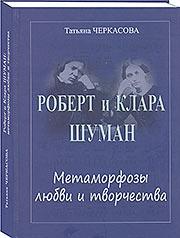 http://knigisibro.ru/upload/iblock/e36/shuman180.jpg