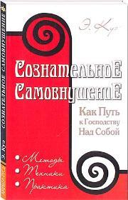 http://knigisibro.ru/upload/iblock/e44/kue.jpg