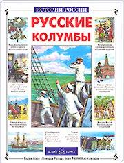 http://knigisibro.ru/upload/iblock/e60/bg-kolumby180.jpg