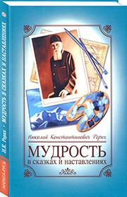 http://knigisibro.ru/upload/iblock/e8f/mudrost180.jpg