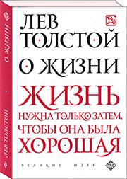 http://knigisibro.ru/upload/iblock/fef/tolstoy180.jpg