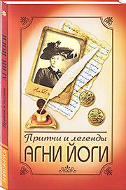http://knigisibro.ru/upload/iblock/ffd/legendy180.jpg